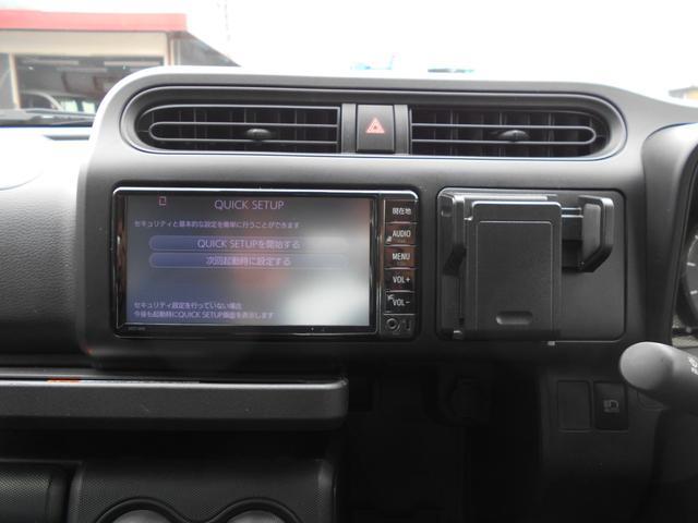 「トヨタ」「プロボックス」「ステーションワゴン」「広島県」の中古車63