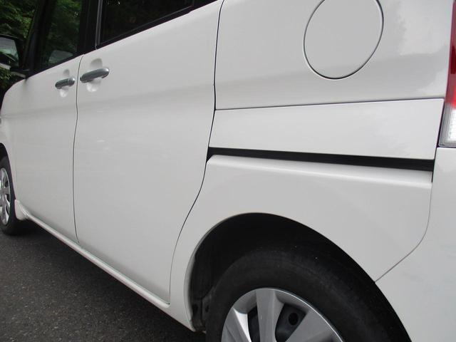 Xリミテッド4WD パワースライドドア アイドリングストップ(12枚目)