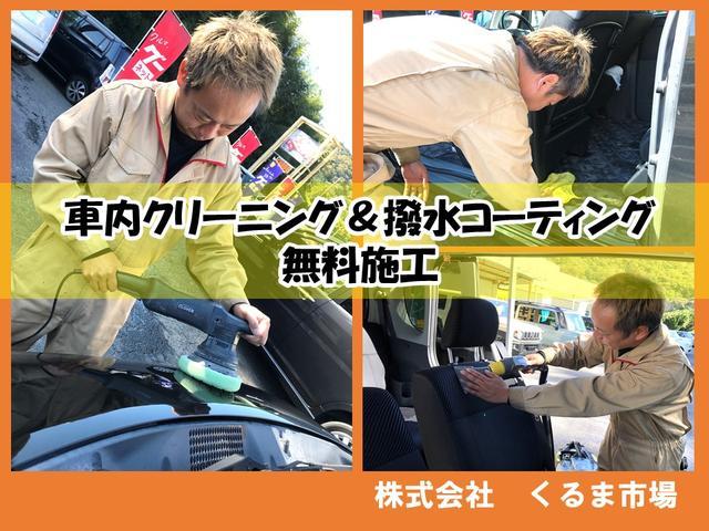 「スズキ」「パレット」「コンパクトカー」「岡山県」の中古車5