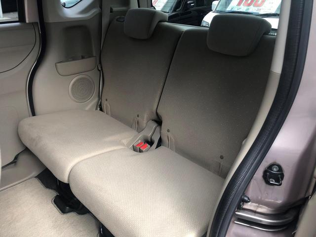 「ホンダ」「N-BOX」「コンパクトカー」「岡山県」の中古車35