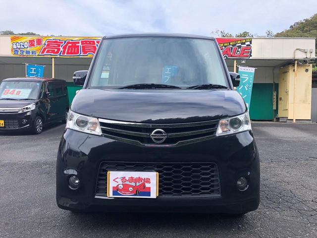 「日産」「ルークス」「コンパクトカー」「岡山県」の中古車15