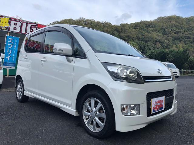 「ダイハツ」「ムーヴ」「コンパクトカー」「岡山県」の中古車15