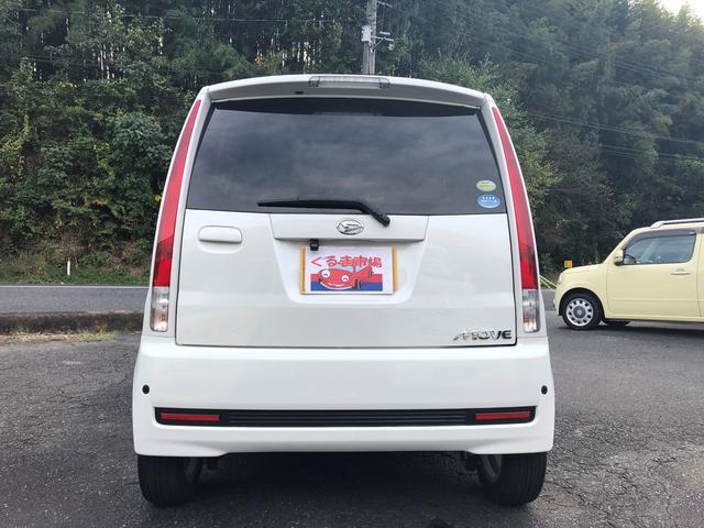 「ダイハツ」「ムーヴ」「コンパクトカー」「岡山県」の中古車18