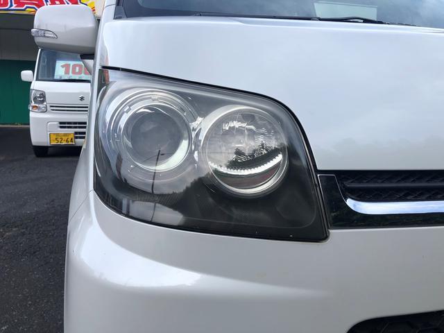 「ダイハツ」「ムーヴ」「コンパクトカー」「岡山県」の中古車25