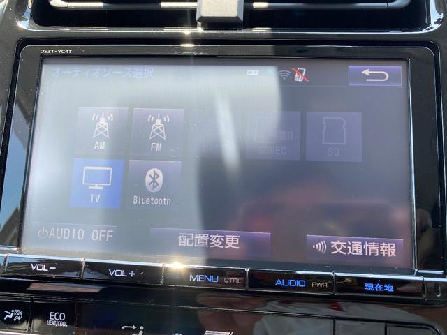 Aツーリングセレクション モデリスタエアロ トヨタセーフティセンス 純正9インチSDナビ フルセグTV バックモニター Bluetoothオーディオ レザーシート クルーズコントロールシートヒーター外品18インチアルミホイール(4枚目)