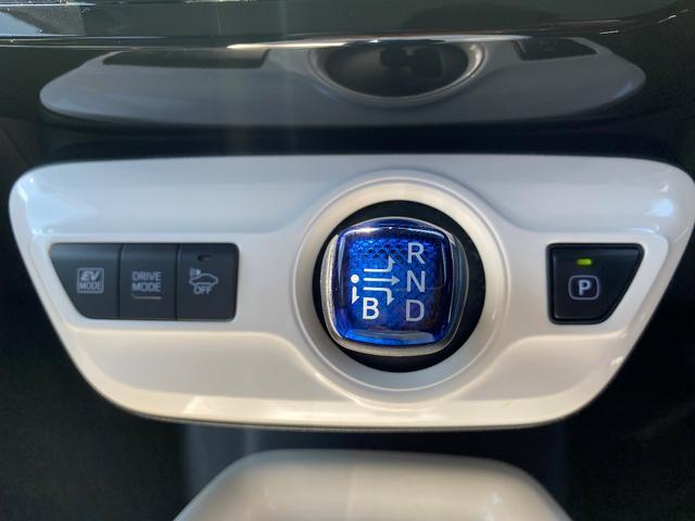 Aツーリングセレクション モデリスタエアロ トヨタセーフティセンス 純正9インチSDナビ フルセグTV バックモニター Bluetoothオーディオ レザーシート クルーズコントロールシートヒーター外品18インチアルミホイール(11枚目)