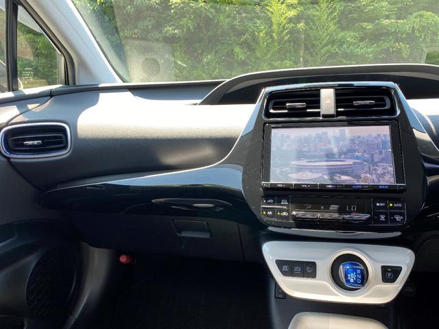 Aツーリングセレクション モデリスタエアロ トヨタセーフティセンス 純正9インチSDナビ フルセグTV バックモニター Bluetoothオーディオ レザーシート クルーズコントロールシートヒーター外品18インチアルミホイール(58枚目)