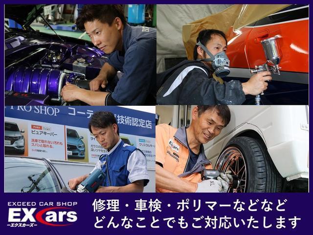 「シボレー」「シボレー タホスポーツ」「SUV・クロカン」「岡山県」の中古車42