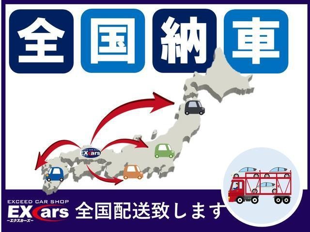 「ハマー」「ハマー H2」「SUV・クロカン」「岡山県」の中古車62