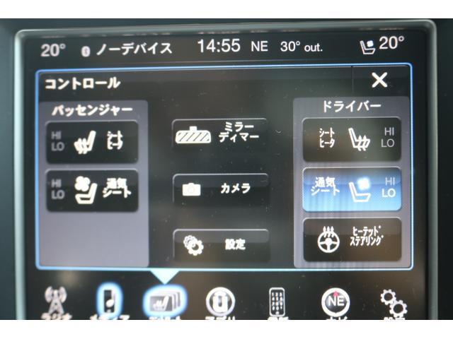 「その他」「クライスラージープ グランドチェロキー」「SUV・クロカン」「岡山県」の中古車30