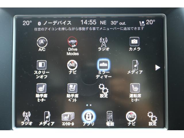 「その他」「クライスラージープ グランドチェロキー」「SUV・クロカン」「岡山県」の中古車32