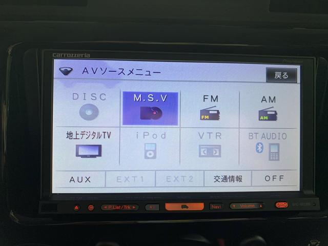 「トヨタ」「FJクルーザー」「SUV・クロカン」「岡山県」の中古車43