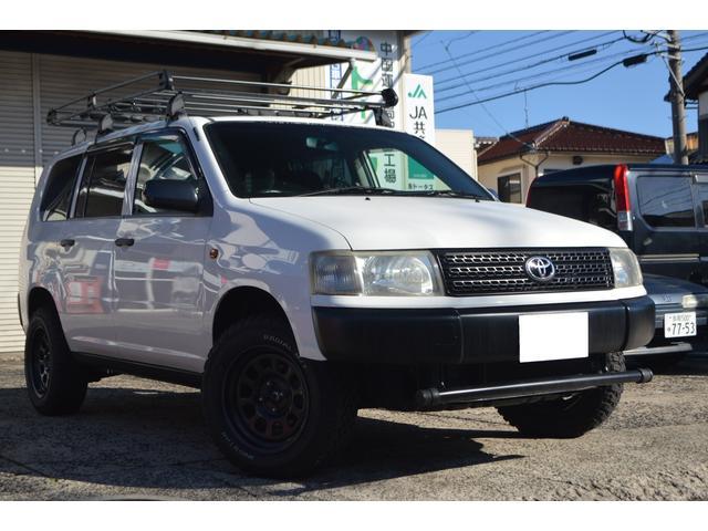 「トヨタ」「プロボックスバン」「ステーションワゴン」「鳥取県」の中古車6