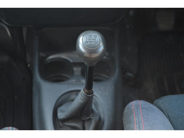 「トヨタ」「プロボックスバン」「ステーションワゴン」「鳥取県」の中古車12