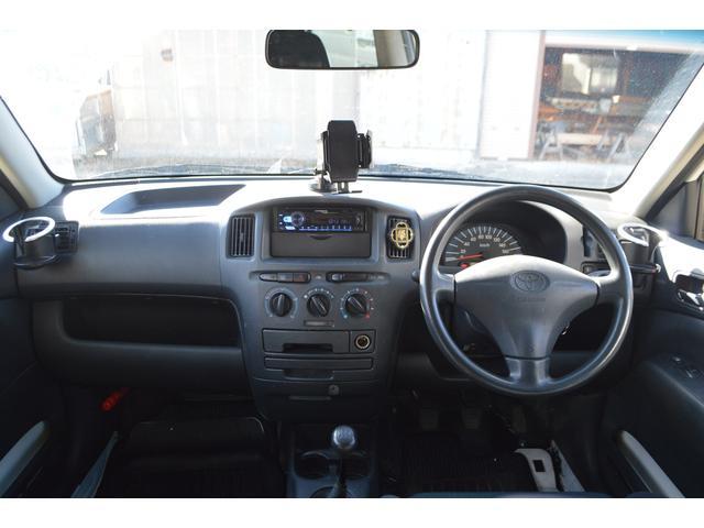 「トヨタ」「プロボックスバン」「ステーションワゴン」「鳥取県」の中古車15