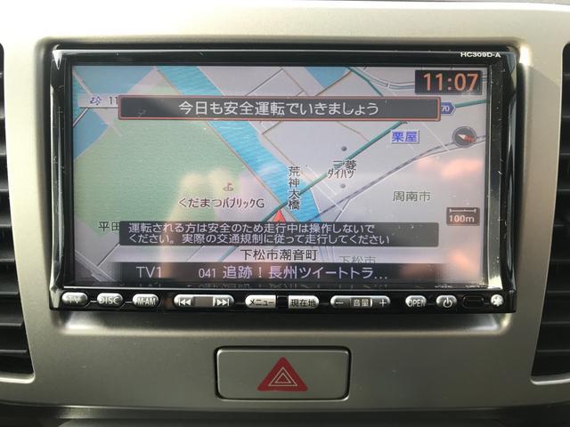 E ショコラティエ エアコン エアバッグ ナビTV 盗難防止システム スマートキー(4枚目)