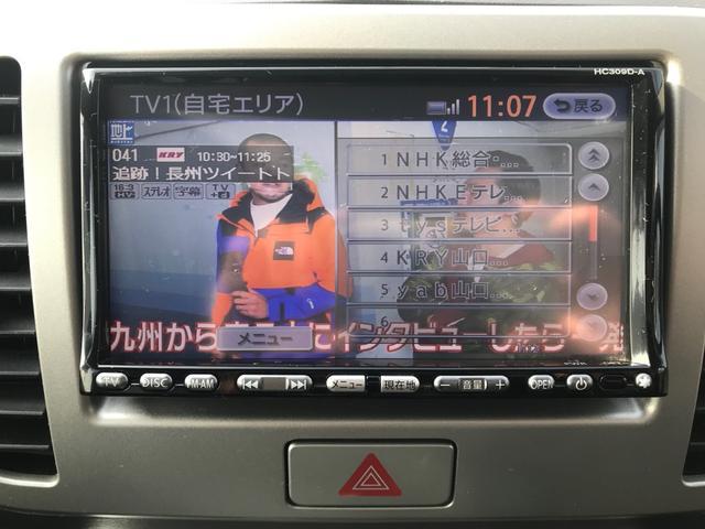 E ショコラティエ エアコン エアバッグ ナビTV 盗難防止システム スマートキー(5枚目)