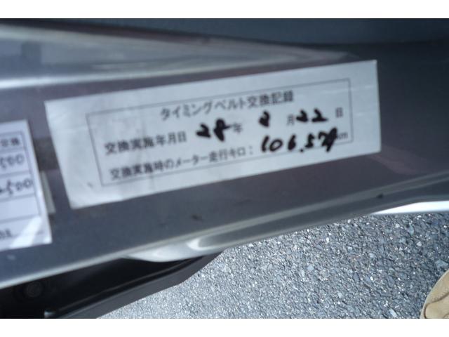 ホンダ ライフ F 純正CD タイベル交換済 1年保証付