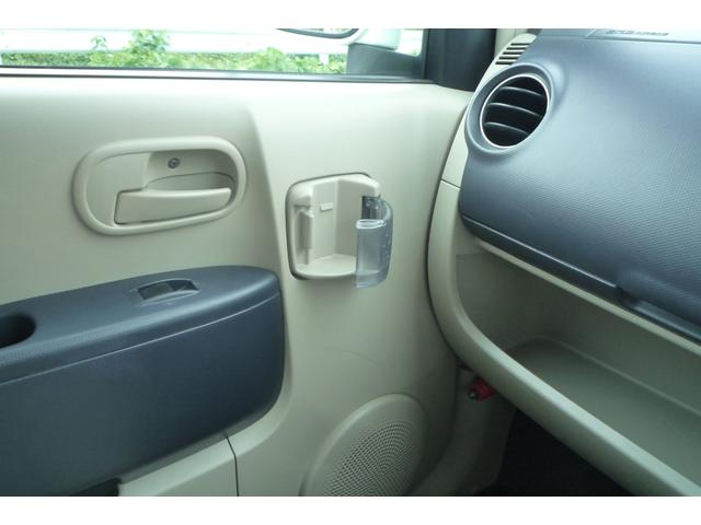 三菱 eKワゴン M タイベル交換済 1年間走行距離無制限保証付