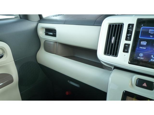 XリミテッドメイクアップSAIII 両側電動スライド禁煙車(20枚目)