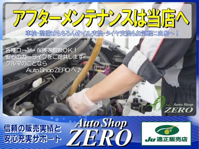 アフターメンテナンスも当店へお任せください!!車検・整備・修理はもちろん、オイル交換なども当店へ☆彡お客様のカーライフを全力でサポートいたします!!