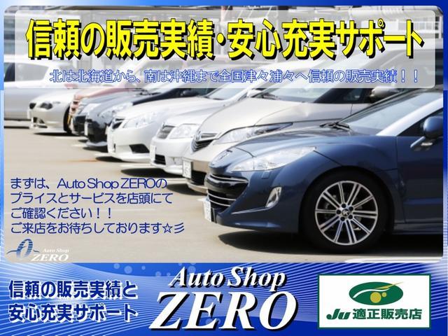 「トヨタ」「ヴェルファイア」「ミニバン・ワンボックス」「岡山県」の中古車32