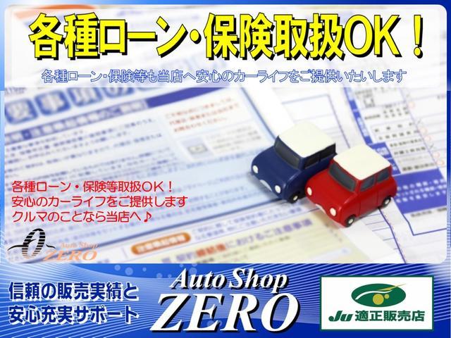 「スズキ」「ツイン」「軽自動車」「岡山県」の中古車23