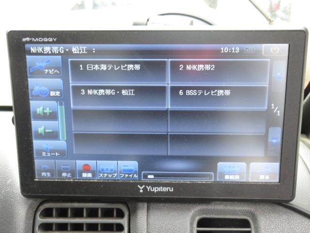 「ダイハツ」「ハイゼットカーゴ」「軽自動車」「島根県」の中古車30