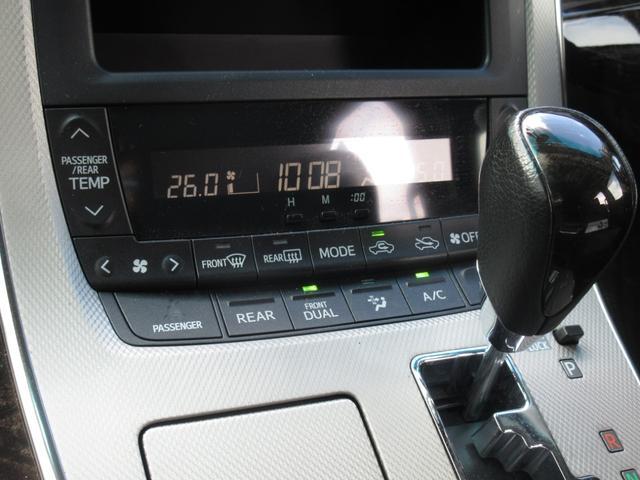 「トヨタ」「ヴェルファイア」「ミニバン・ワンボックス」「島根県」の中古車18