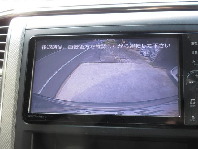 「トヨタ」「ヴェルファイア」「ミニバン・ワンボックス」「島根県」の中古車21