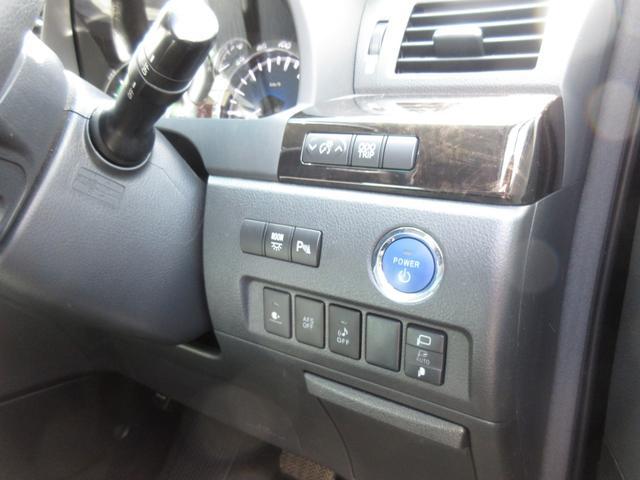 「トヨタ」「ヴェルファイア」「ミニバン・ワンボックス」「島根県」の中古車28