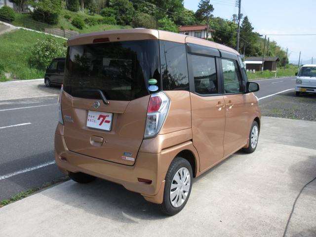 「日産」「デイズルークス」「コンパクトカー」「島根県」の中古車4