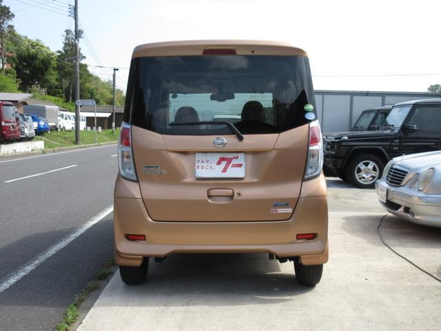 「日産」「デイズルークス」「コンパクトカー」「島根県」の中古車5