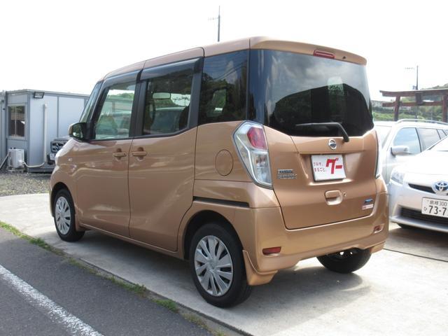 「日産」「デイズルークス」「コンパクトカー」「島根県」の中古車6