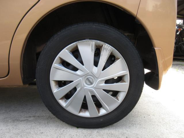 「日産」「デイズルークス」「コンパクトカー」「島根県」の中古車11