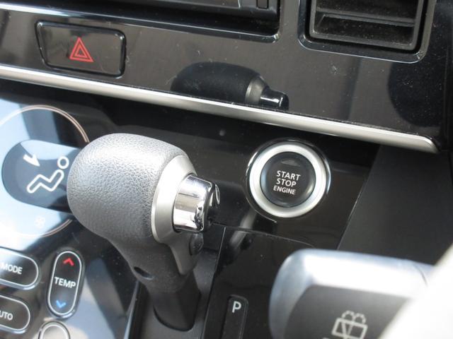 「日産」「デイズルークス」「コンパクトカー」「島根県」の中古車37