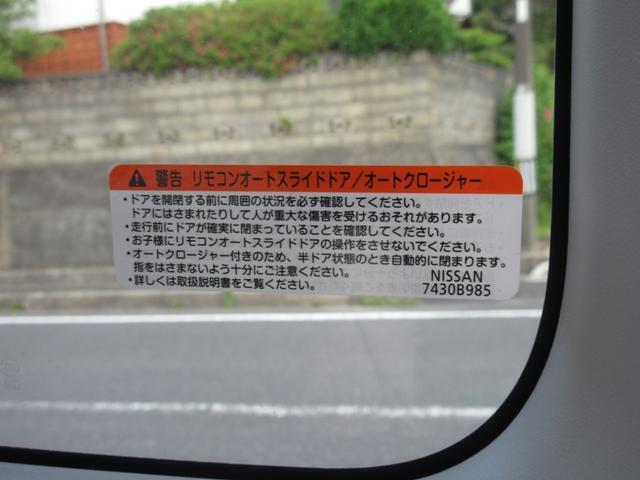 「日産」「デイズルークス」「コンパクトカー」「島根県」の中古車41