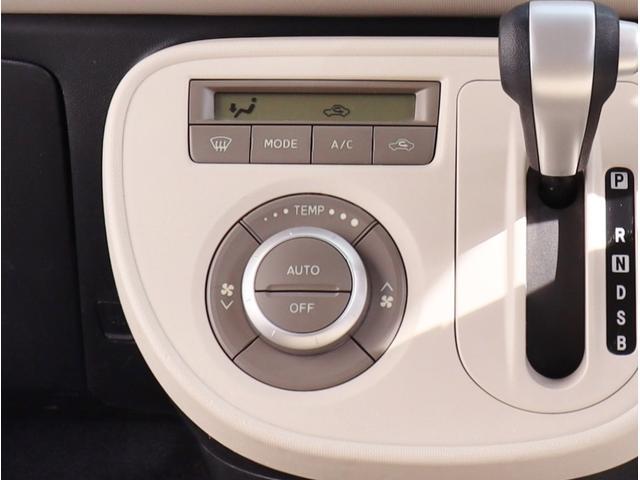 オートエアコン付きですので風量、風向きなど自動で調整していただけます。