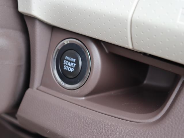 エンジンの始動、停止がボタン一つでできるので便利でスタイリッシュですね!