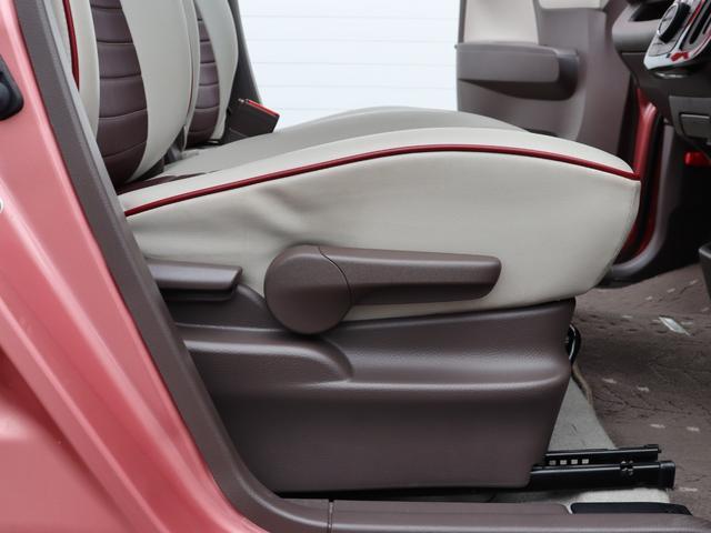 シートリフターがついています、座面の高さを調整することができますのでお好みの位置で固定出来ます!
