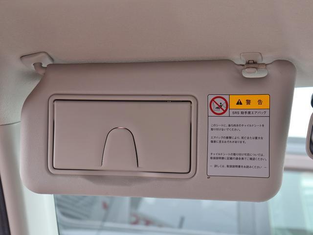運転席側のサンバイザーになります。