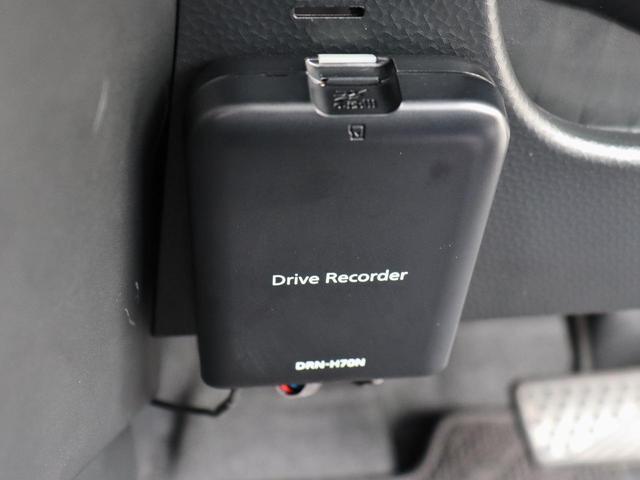 前後記録用ドライブレコーダーが付いております。
