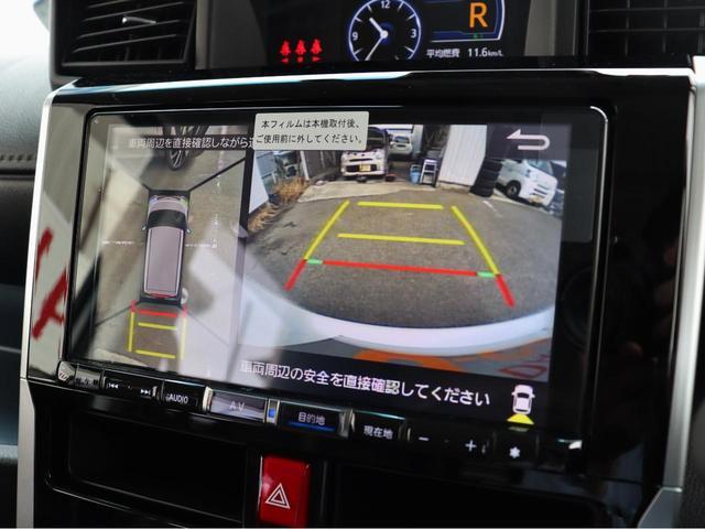 パノラマモニター搭載車になりますのでバックされる時に全方位の映像がモニターに映りますのでバック駐車が苦手な方も安心して停めて頂けます。