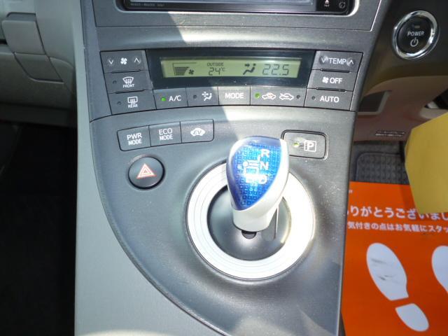 トヨタ プリウス S 純正HDDナビ バックカメラ ETC 2年走行無制限保証
