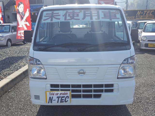 DX 届出済未使用車5MTエアコンパワステ 3方開(2枚目)