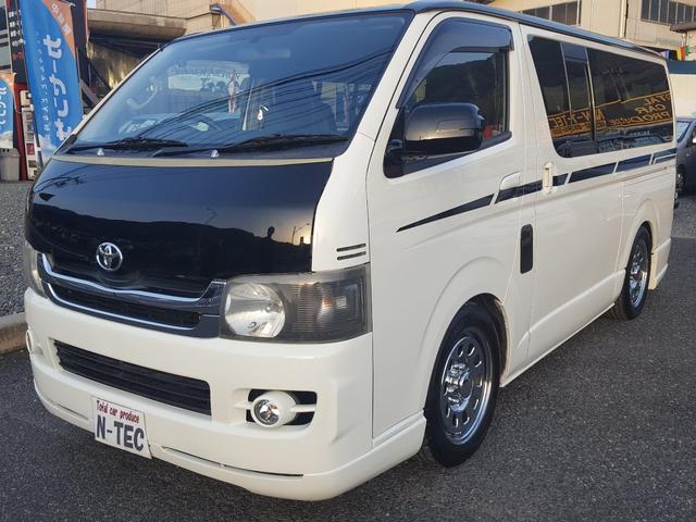 「トヨタ」「ハイエースバン」「その他」「広島県」の中古車3