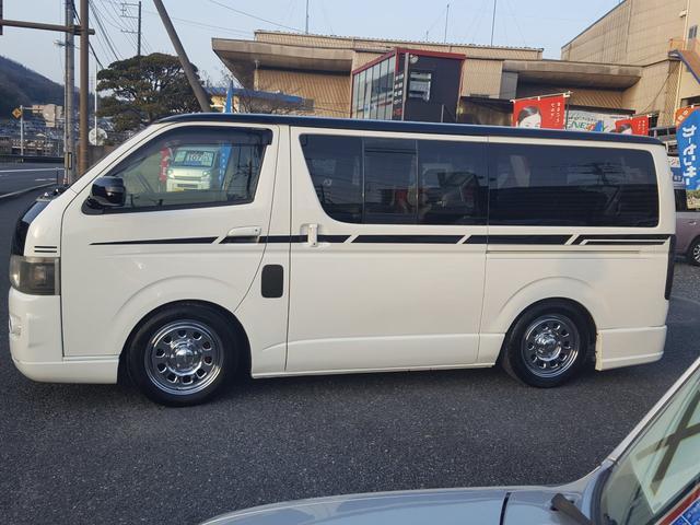 「トヨタ」「ハイエースバン」「その他」「広島県」の中古車4