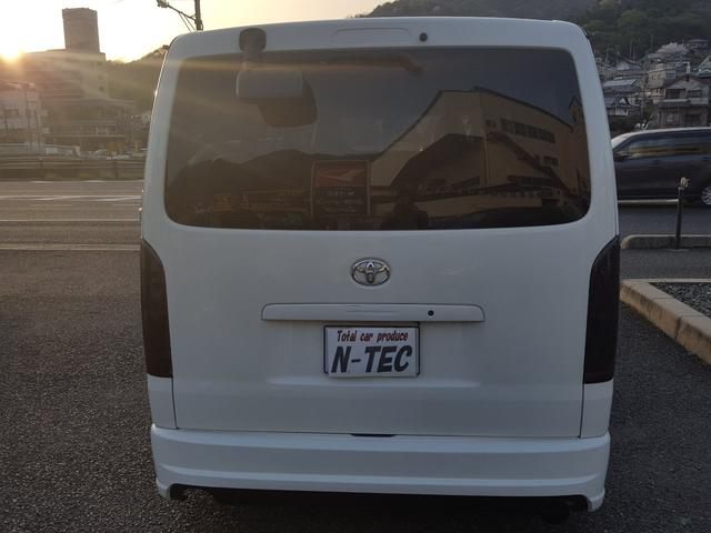 「トヨタ」「ハイエースバン」「その他」「広島県」の中古車7