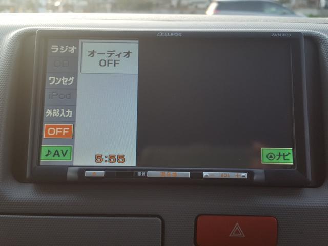 「トヨタ」「ハイエースバン」「その他」「広島県」の中古車10