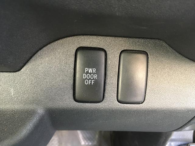 GLロング4WDキャンピング仕様ナビパワスラドア(17枚目)